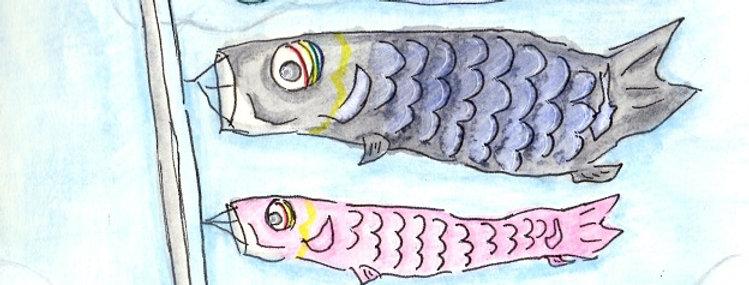 91 鯉のぼり(♪いらかの波と雲の波~) 文部省唱歌