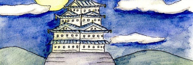 146 荒城の月(33弁専用もあります) 瀧 廉太郎