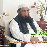 Sawal Jawab.jpg