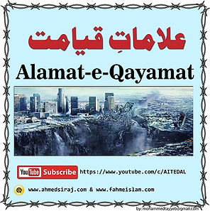 Alaamat-e-Qayamat.jpg