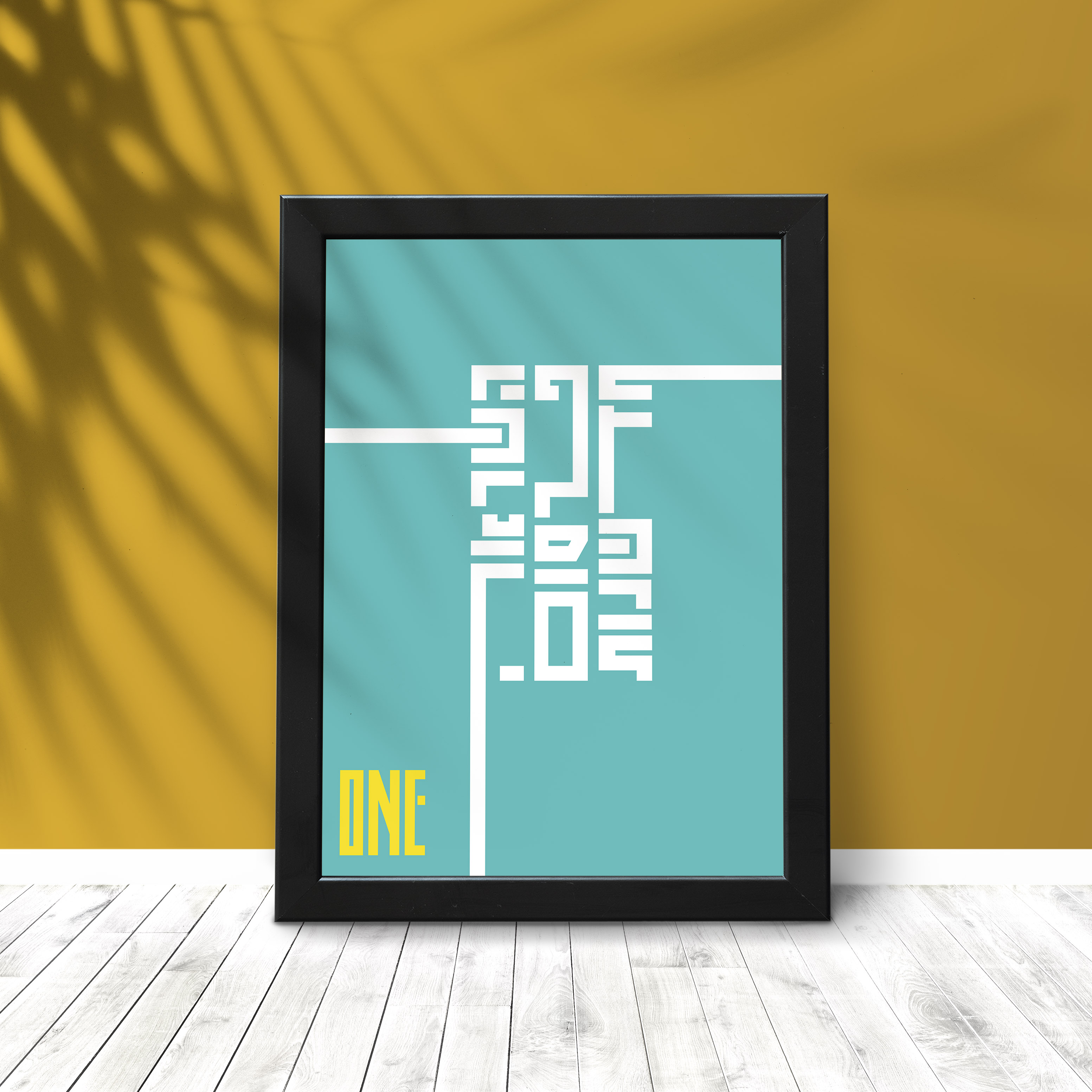 ligature poster