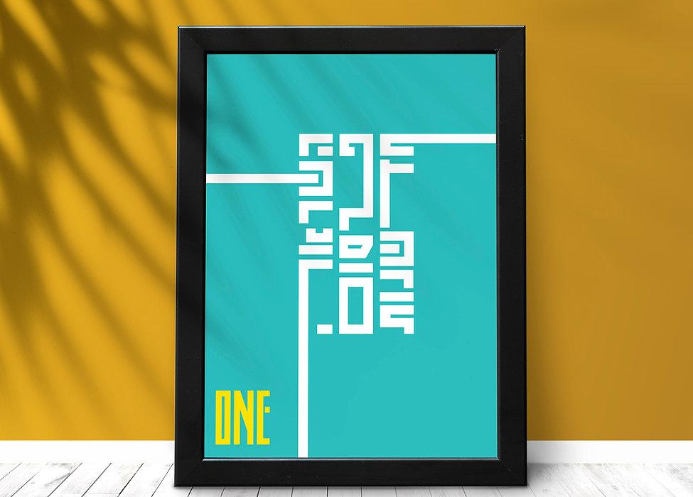 ligature poster.jpg