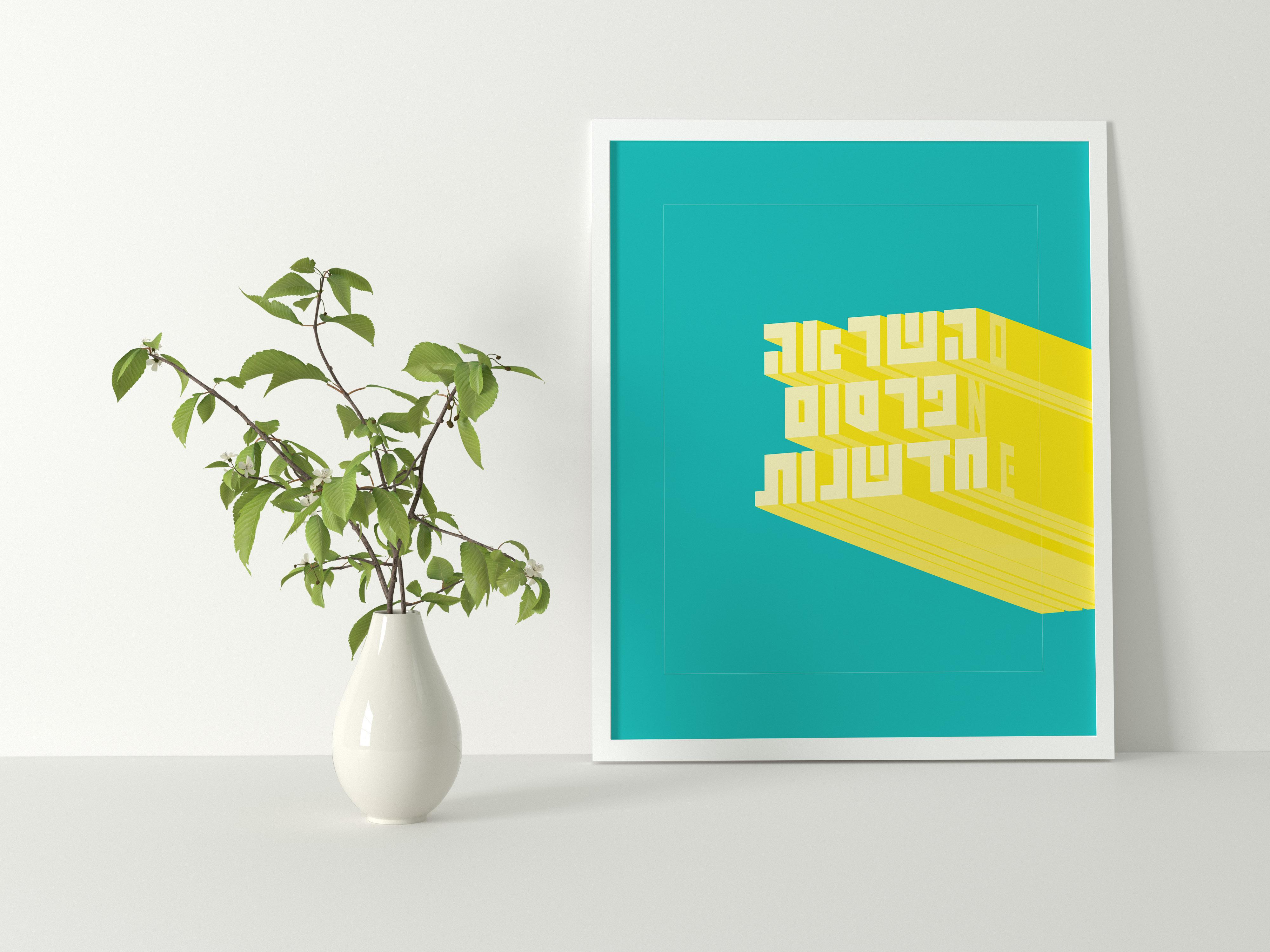 poster mockup_vase