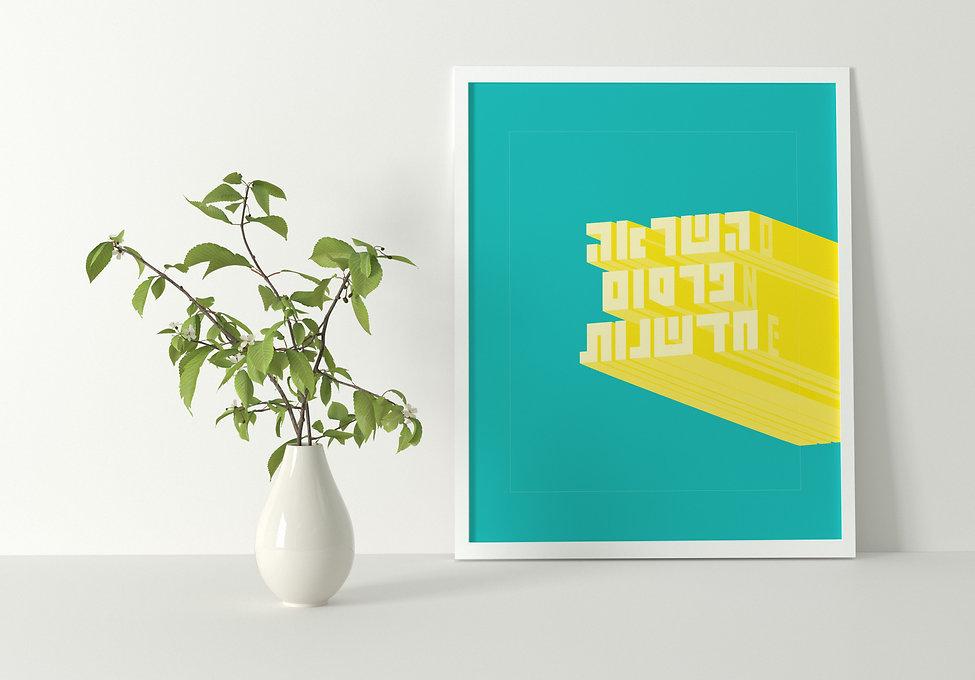 poster mockup_vase.jpg