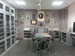 Centro de Investigación Fernando Belaunde Terry