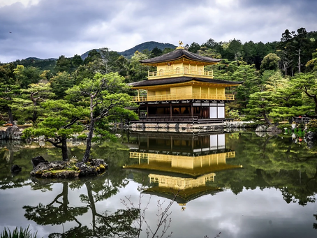What are Japanese Gardens?