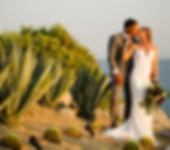 Rebecca & Dennis Wedding.jpg