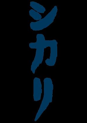 logo 2019-landingpage.png