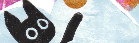 linol prints