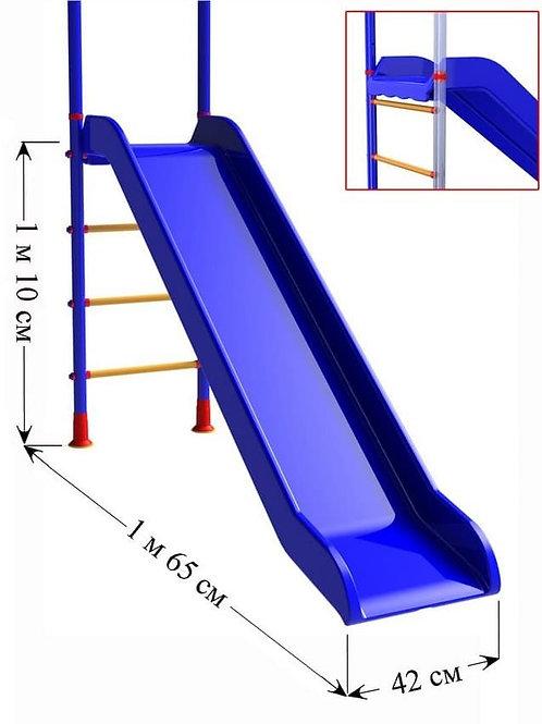 орка (скат) длина 2,0 метра к детскому комплексу (без шведской стенки)