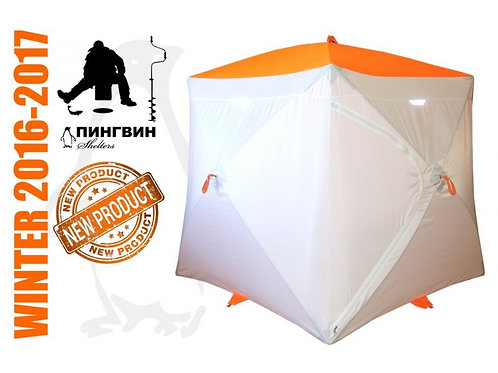 """Зимняя палатка Пингвин """"Мистер Фишер 200"""""""