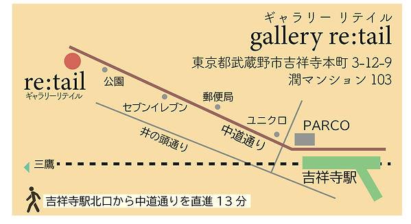 2021_5月ヒトリコテンmap.jpg