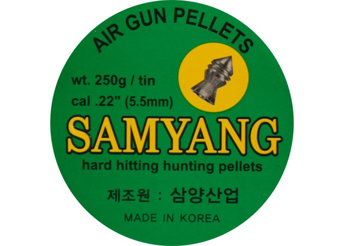 Samyang Airgun Pellets