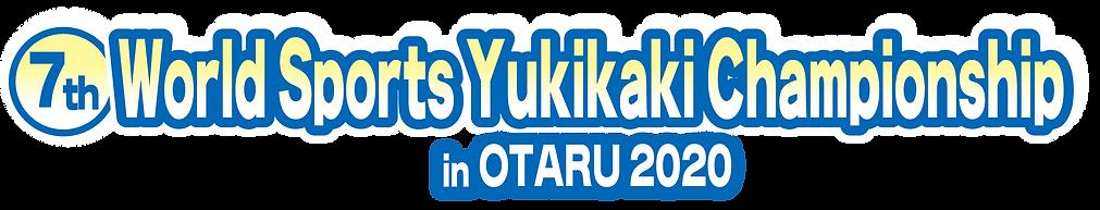 7thspoyuki_e.png