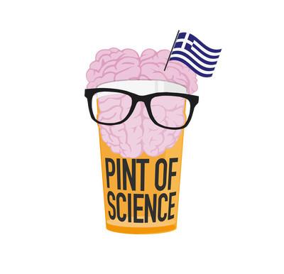 Το Pint of Science επιστρέφει!