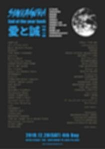 IMG_7269.jpe