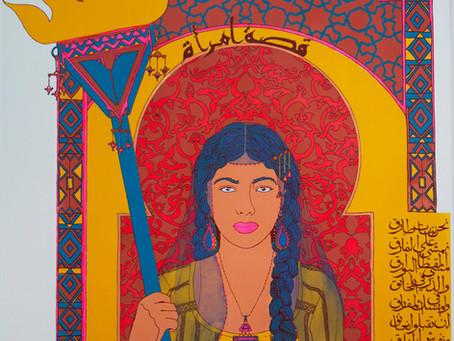 Artist 2 Artist with Hend Al-Mansour