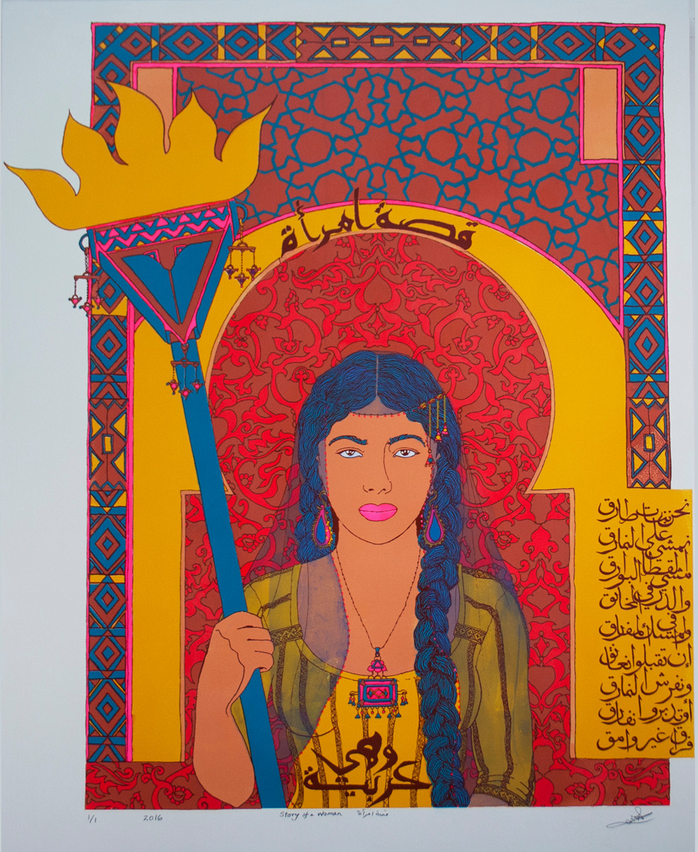Story of a Woman, 26 in. x 30 in., Screen Printing on Paper, 2016 Al-Mansour