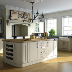 Paintable White Lead Deep Shaker Kitchen
