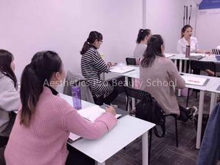 Esthetician Class - 中文班