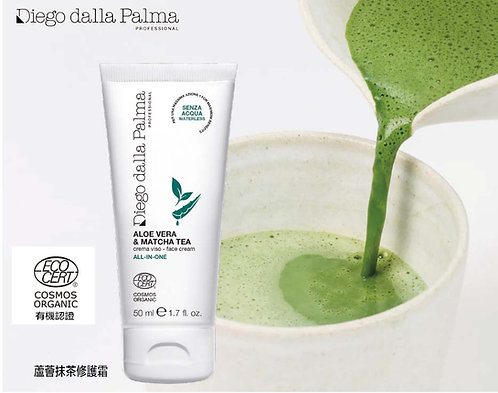 Aloe Vera & Matcha Tea Face Cream 蘆薈抹茶修護霜 50 ml