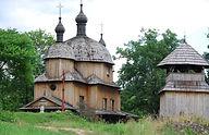 Lublin Open Air Village Museum