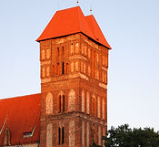 Torun, Krzywa Wieza