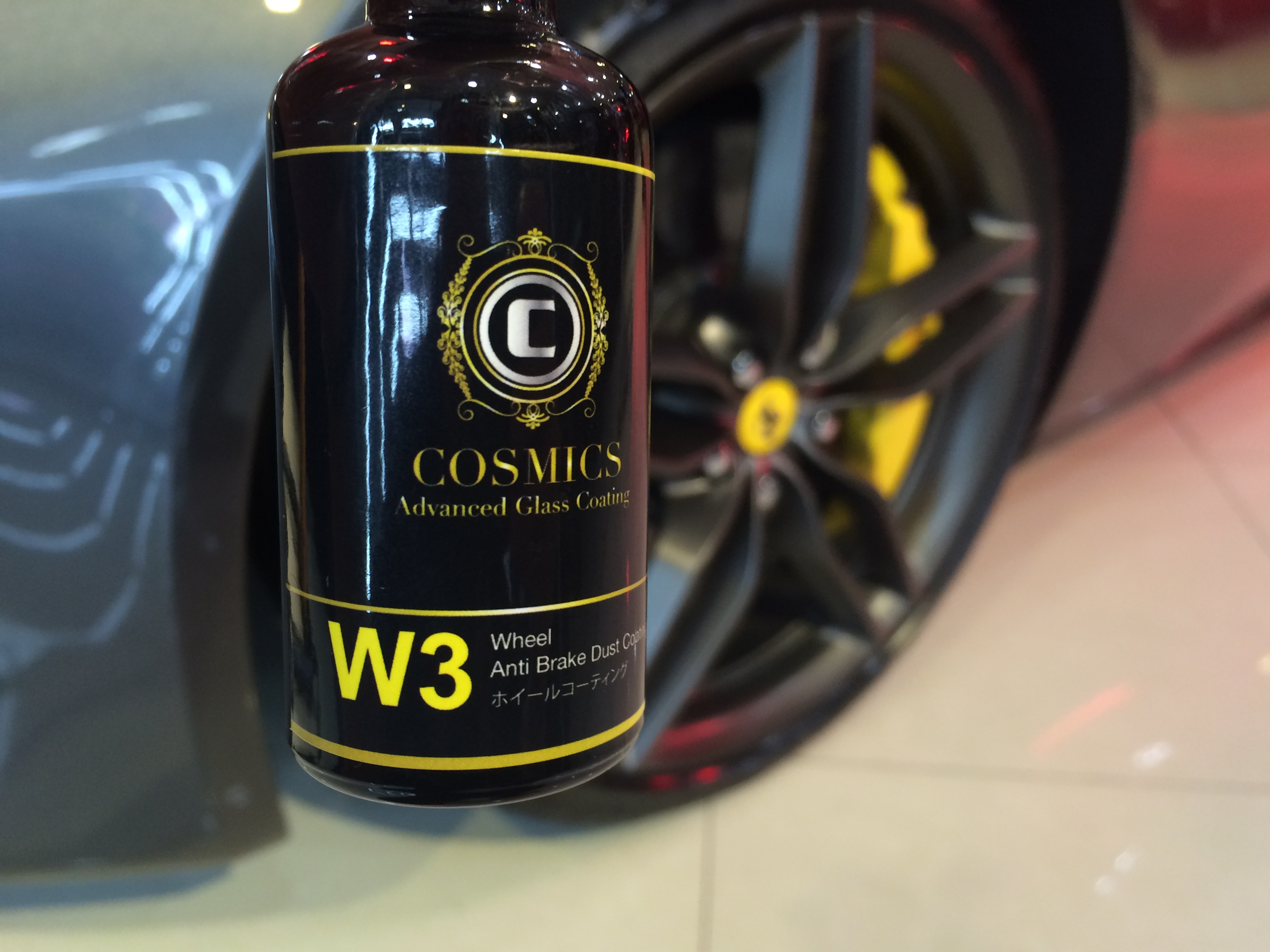 cosmics w3 wheel coating