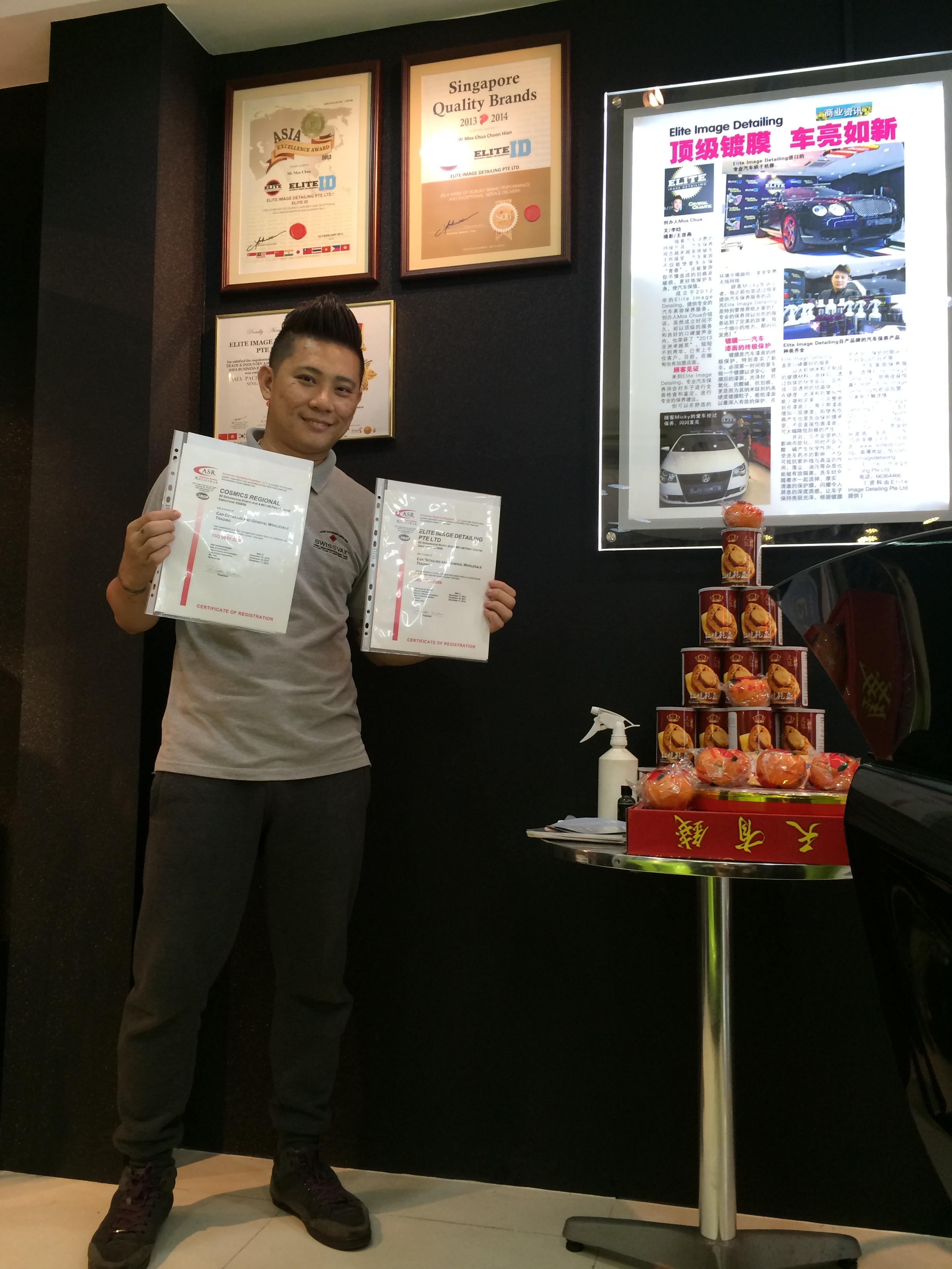ISO 9001 award