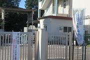 第3回ファミリスポ大会東寺方小A (11).JPG.jpg