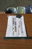 第3回ファミリスポ大会東寺方小A (72).JPG.jpg