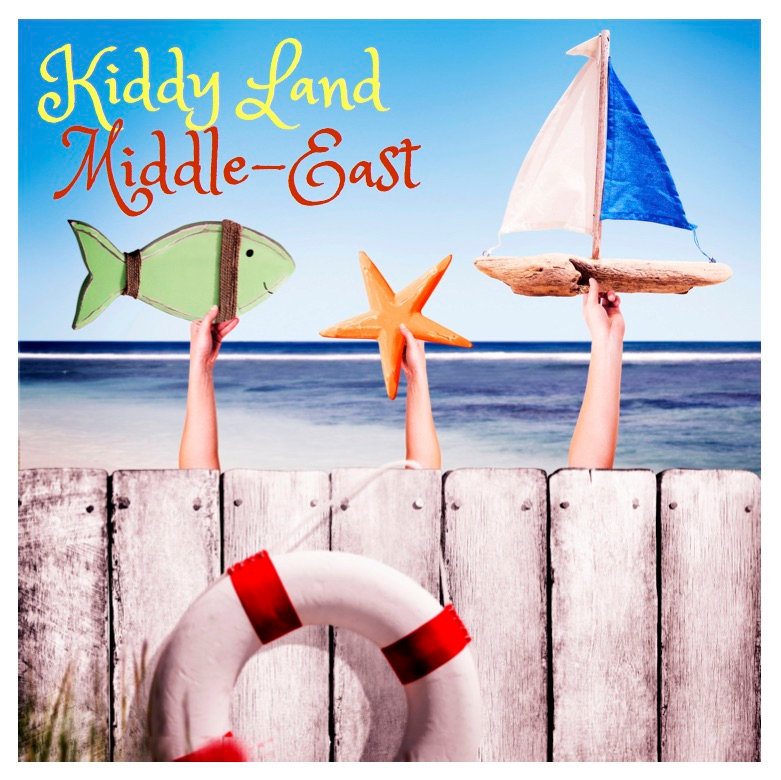 Kiddy Land Middle-East1.jpg