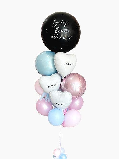 Supreme Gender Reveal Balloon Bouquet
