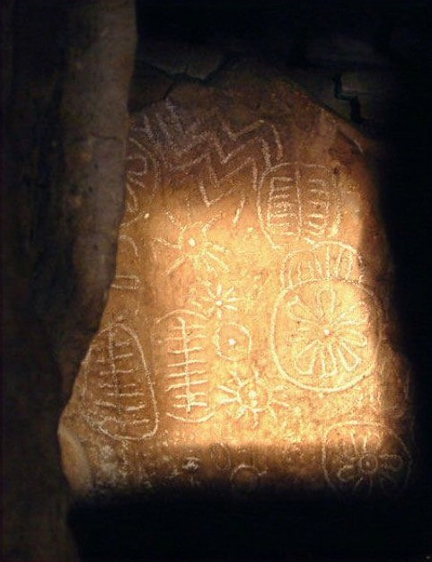 Stone Carvings from Loughcrew, Ireland