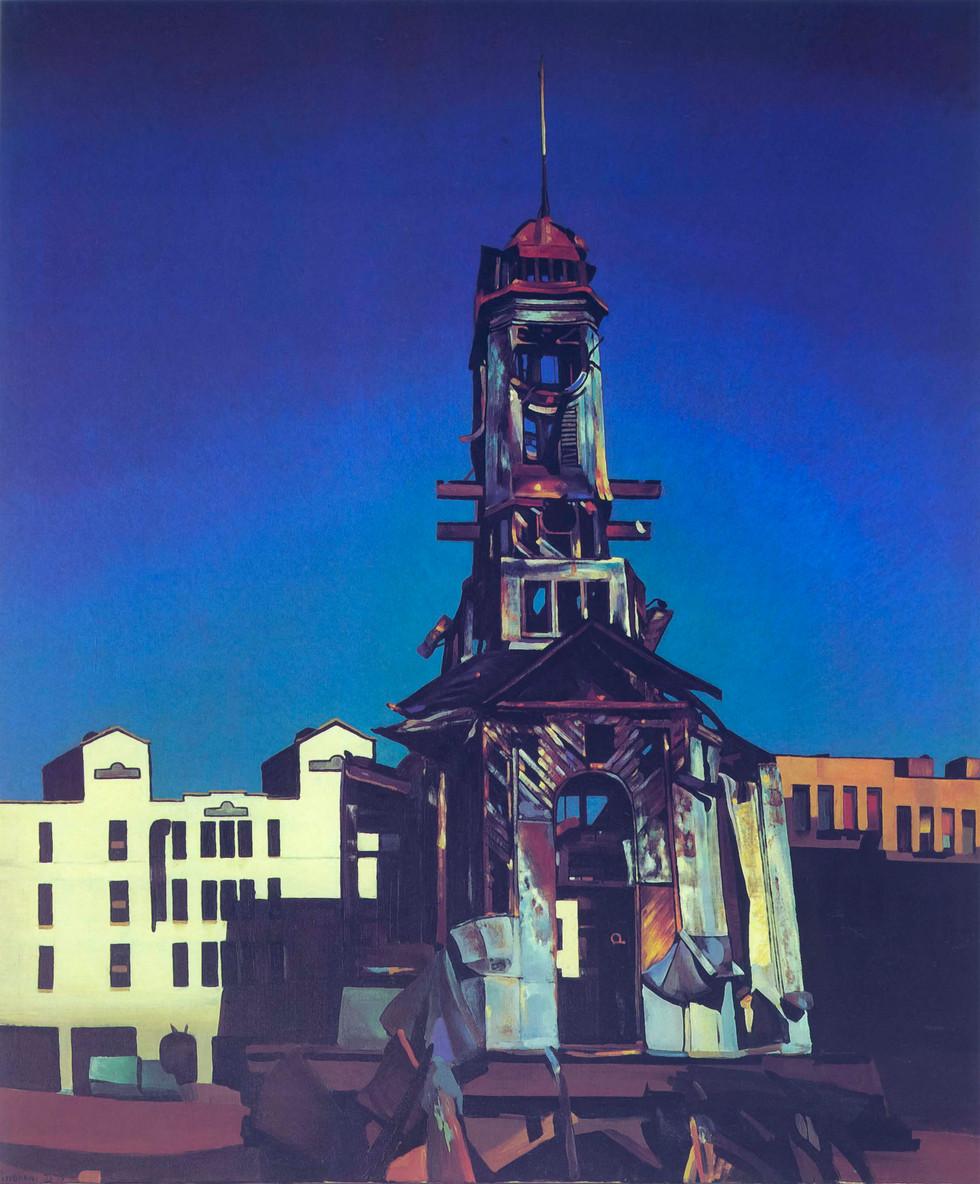 Burnt Tower, 1975