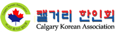 Calgary Korean Association