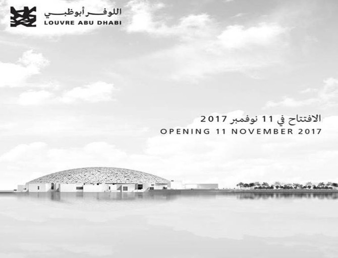Louvre Abu Dhabi - The Opening!