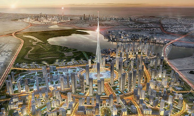 A sneak preview into Dubai's new skyscraper 'Tower', unveiled to be a 'notch' ta