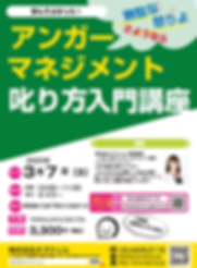 スクリーンショット 2020-01-07 9.47.12.png