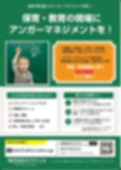 スクリーンショット 2019-05-27 17.04.21.png