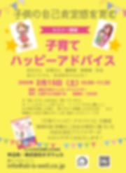 スクリーンショット 2019-12-11 0.00.29.png