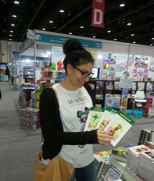 Abu Dhabi Book Fair - 2015