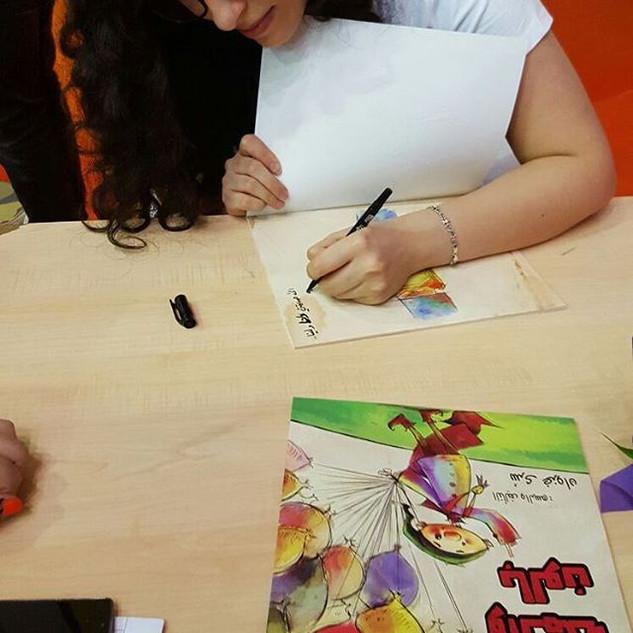 Author's Signature Event