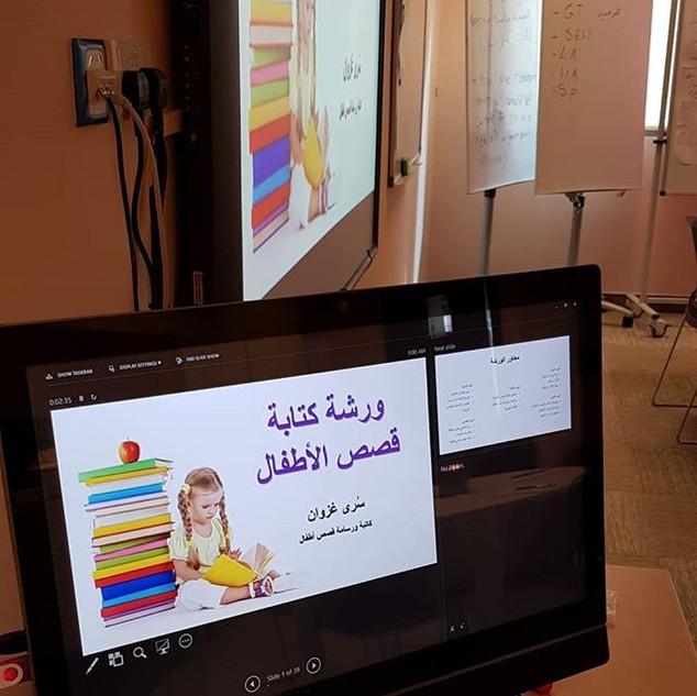 Children's Storybook Workshop
