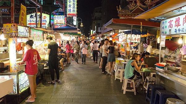 taiwan night markets.jpg