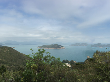 LUNG HA WAN COUNTRY TRAIL
