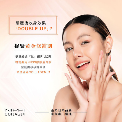 Nippi_Herbal_senses_firming_Collagen.jpe