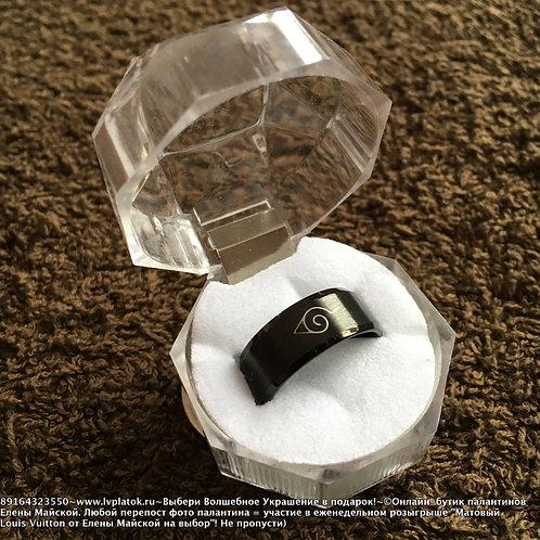 "8 мм Глянцевое Кольцо ""Глаз"" Для Пальца Или Платка Унисекс"