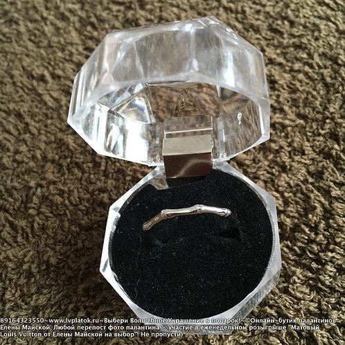 Крабовая Клешня Ультрамодное Кольцо С 18-тикаратным Платиновым Напылением