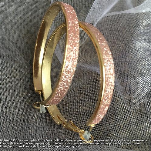 Футуристичные Серьги Розовый Сахар, 18ти-каратное золотое напыление